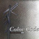 【ブランド品】本物か偽物か知る基礎講座 その1-カラーコード-