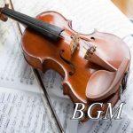 この音楽どっかで聞いたことある!?ブランド店のBGMについて